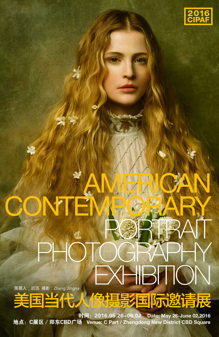 American Contemporary Portrait Photography Exhibition Invitational