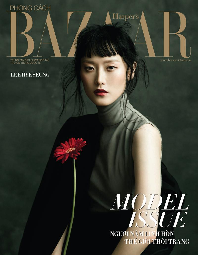 Hye Seung Lee