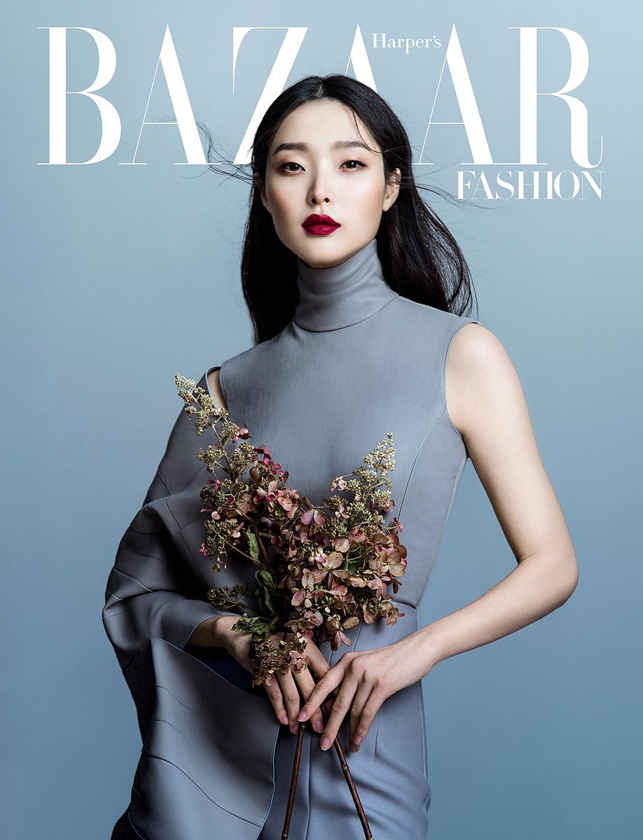 Harper's Bazaar Vietnam, Nov 2017