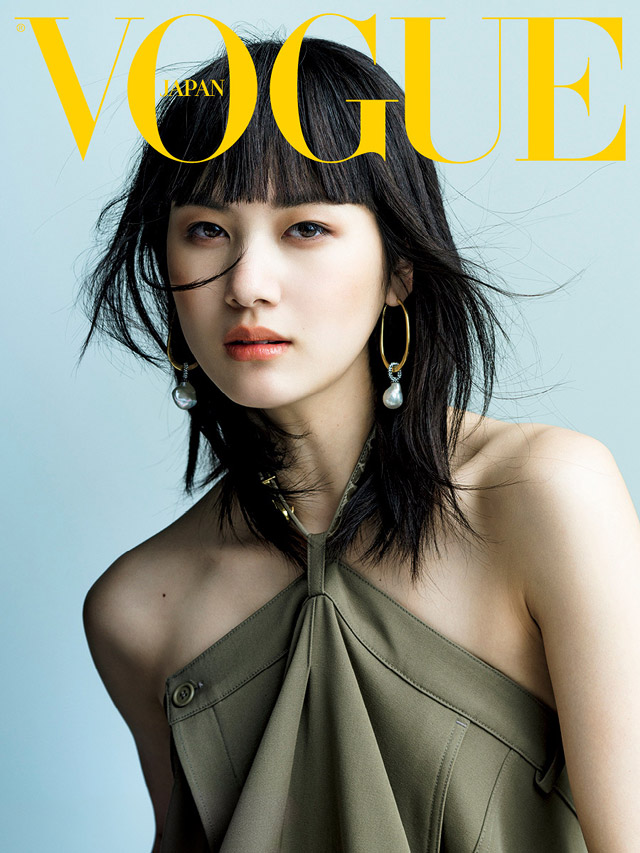 Vogue Japan 2018 Hair Book Cover feat. Kiko Arai