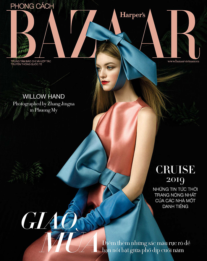 Harper's Bazaar Vietnam Nov 2018 cover. Model: Willow Hand