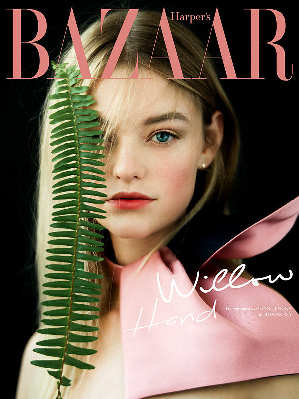 Harper's-Bazaar-Vietnam-Nov-2018-Cover---Willow-Hand-by-Jingna-Zhang2.jpg