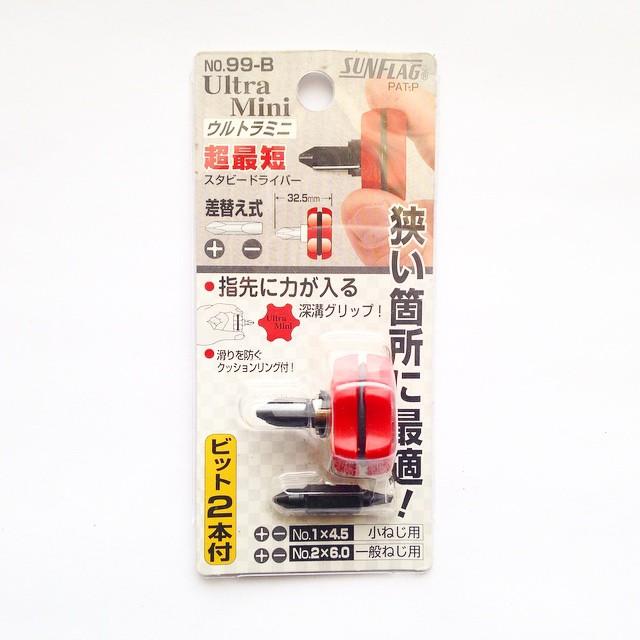 Ultra mini screwdriver, Japan. Less than 1 inch long!