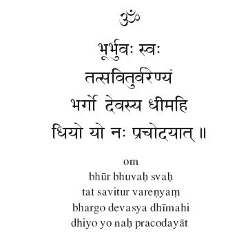 "The Gayatri mantra is one of the oldest and most powerful of Sanskrit Mantras. It is believed that by chanting the Gayatri mantra and firmly establishing it in the mind, if you carry on your life and do the work that is ordained for you, your life will be full of happiness. The word ""Gayatri"" itself explains the reason for the existence of this mantra. It has its origin in the Sanskrit phrase Gayantam Triyate iti, and refers to that mantra which rescues the chanter from all adverse situations that may lead to mortality."