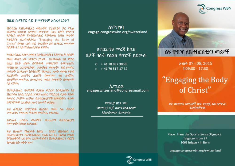 CH_Engagement Seminar Brochure_Amharic.png