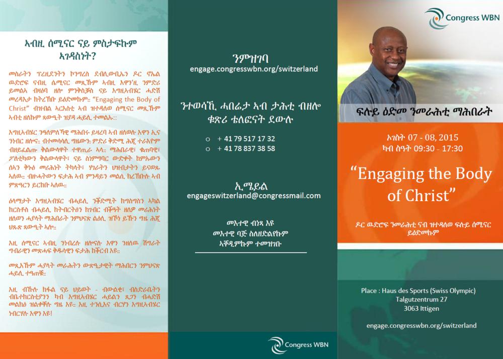 CH_Engagement Seminar Brochure_Tigrigna.png