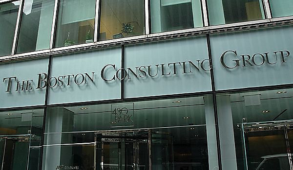 outside-bcg-offices-at-430-park-ave-in-new-york-city.jpg