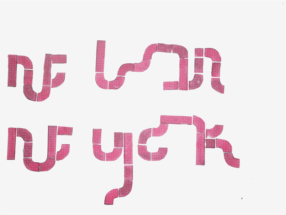 ak_grd2012_f12_p003_b copy.jpg