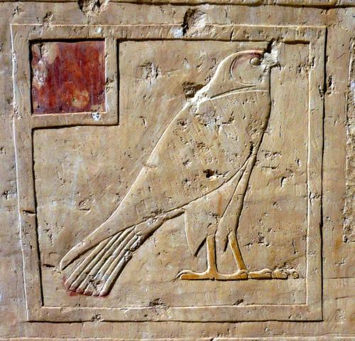 Resultado de imagen para ?r s? (Sa) horus