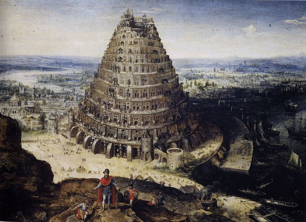 Lucas van Valckenborch,   Tour de Babel  (Tower of Babel),  1535–1597