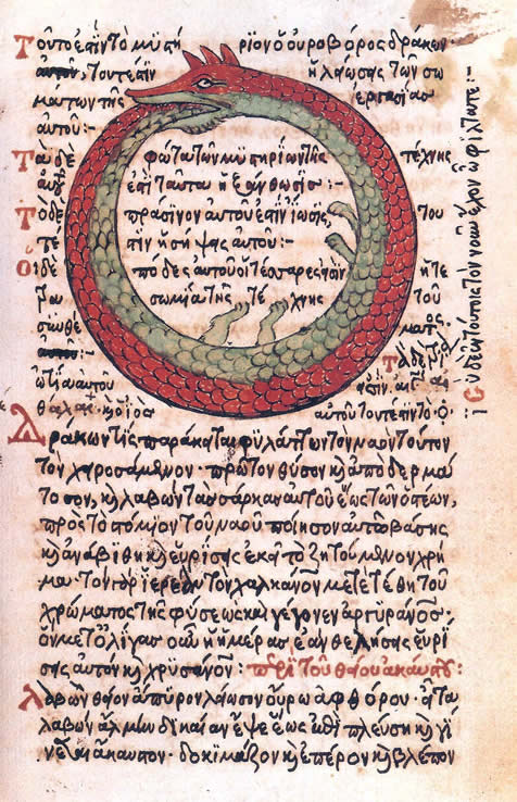 Ouroboros, Paris MS. 2327 fol. 196. One serpent (ophis), two natures or poisons (iōn: fixed and volatile); three ears (the three volatile spirits); four legs (tetrasōma: the four bodies or elements).