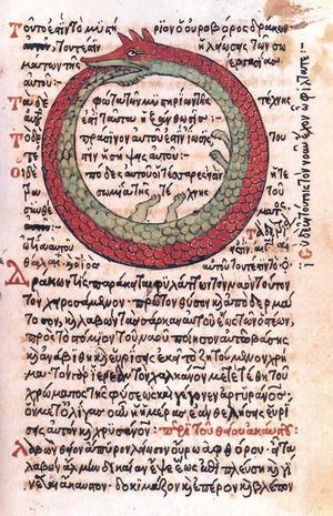Ouroboros, París MS. 2327 fol. 196. Una serpiente (ophis), dos naturalezas o venenos (ion: fijo y volátil); tres orejas (los tres espíritus volátiles); cuatro piernas (tetrasōma: los cuatro cuerpos o elementos).