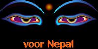 Nepal: Non-For-Profit School
