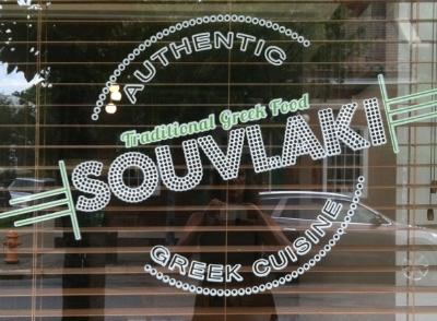 Souvlaki Greek Cuisine - 1103 W 36th Street Stop here for yummy greek cuisine Turn right