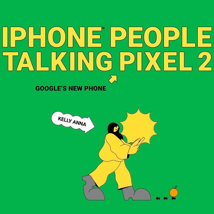 IphonePeople_keithbone_01.jpg