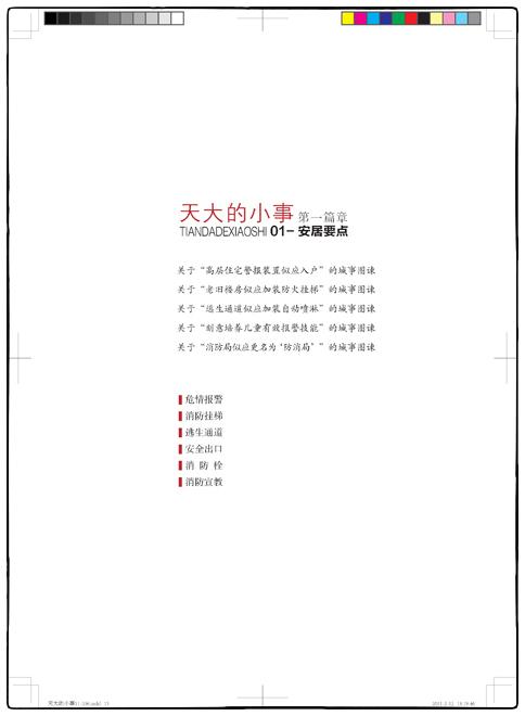 ttdxs-11.jpg