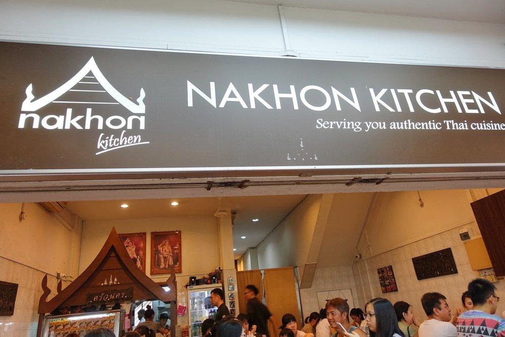 Nakhon Kitchen (1).jpg