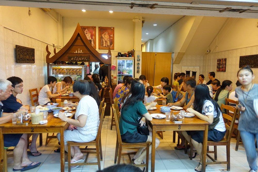 Nakhon Kitchen (2).jpg