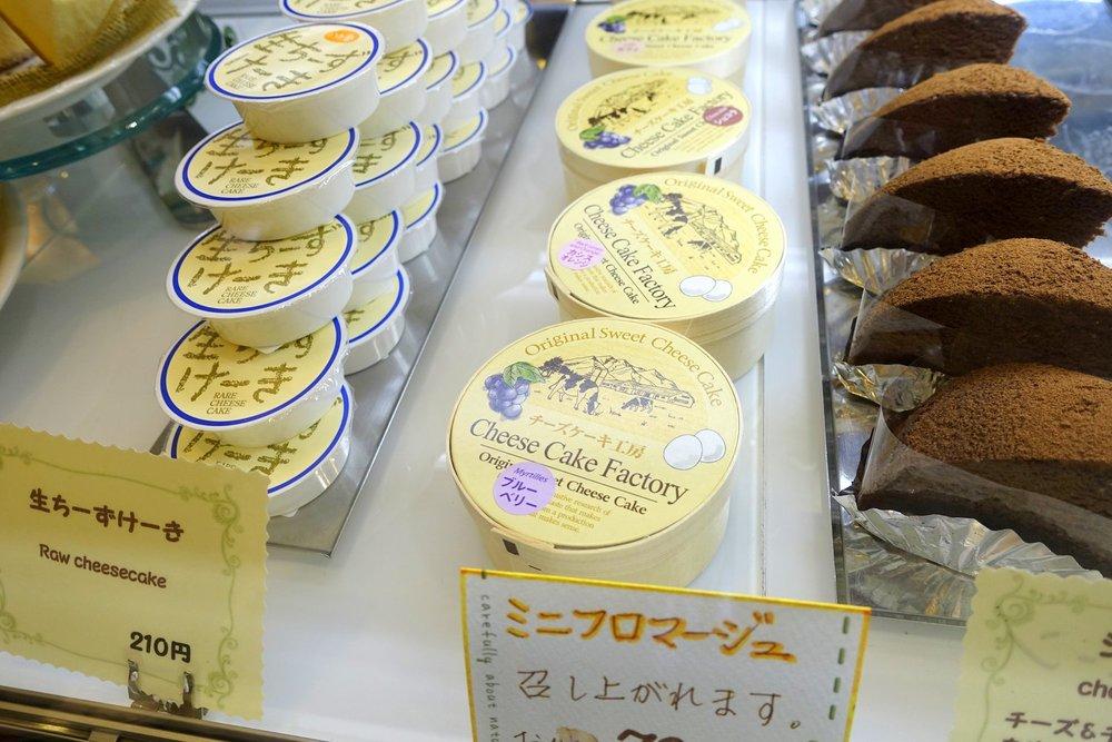 Kawaguchiko Cheesecake Garden, Japan (1).jpg