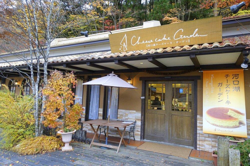 Kawaguchiko Cheesecake Garden, Japan (9).jpg