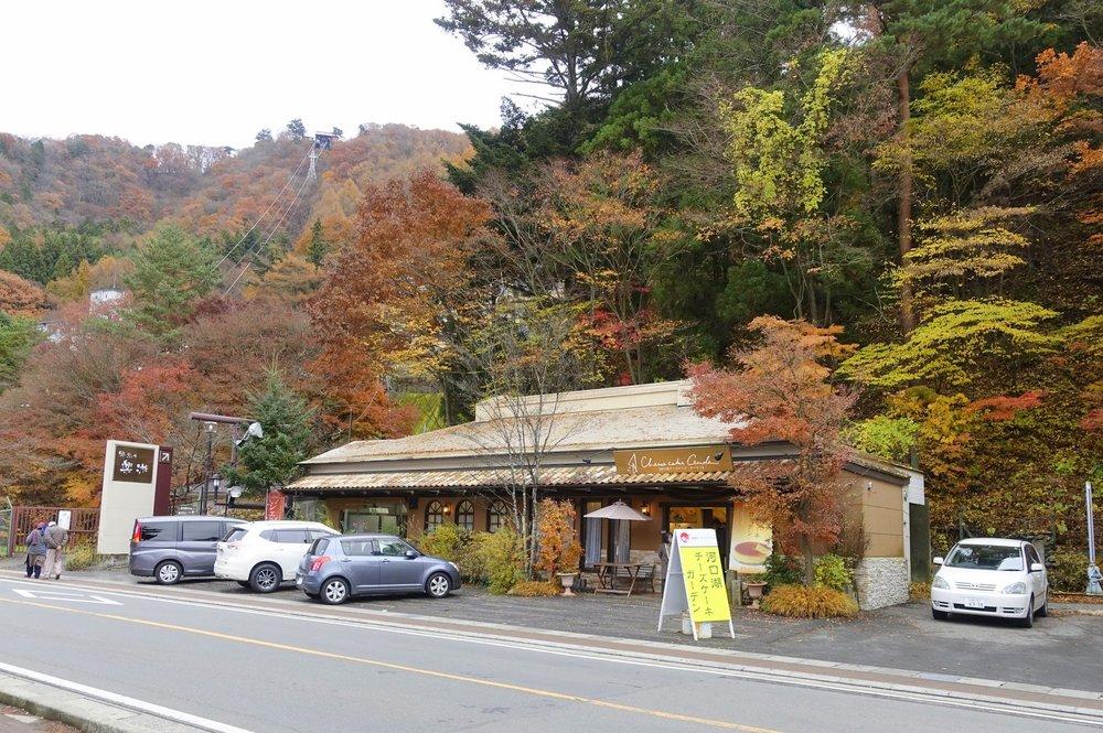 Kawaguchiko Cheesecake Garden, Japan (10).jpg