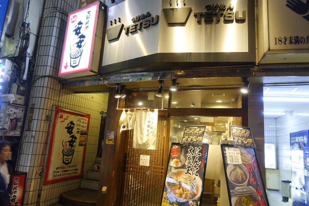 TETSU Tokyo, Japan (9).jpg