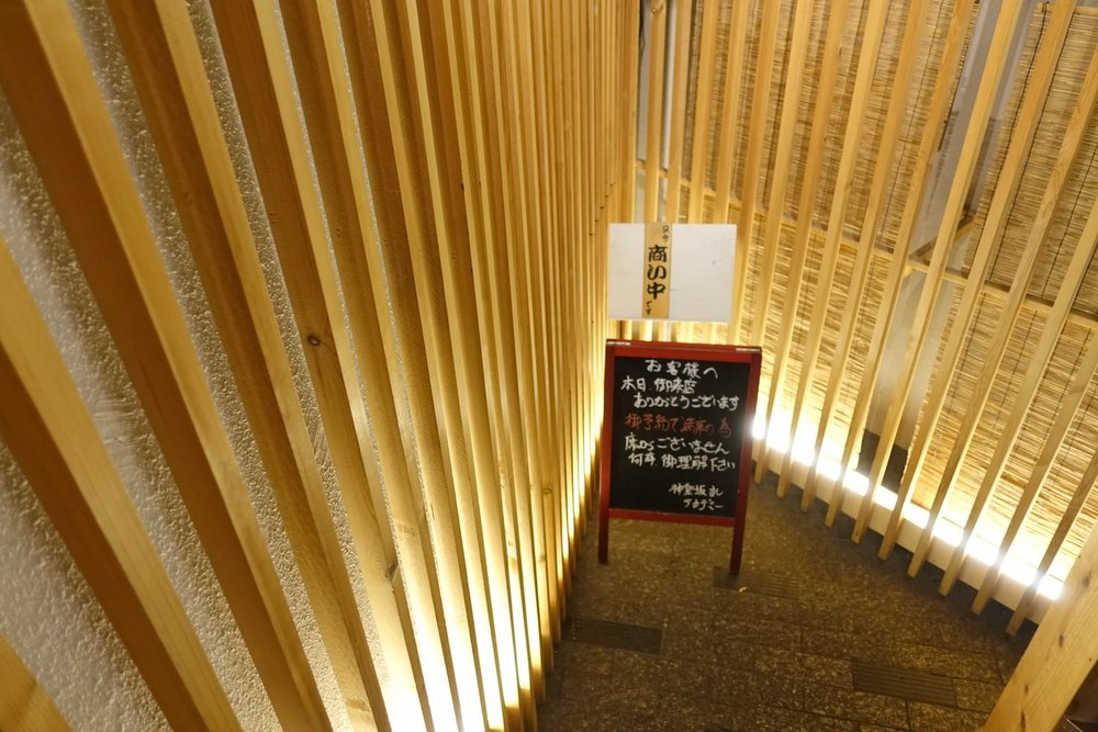 Kagurazaka Sushi Academy, Tokyo, Japan (9).jpg