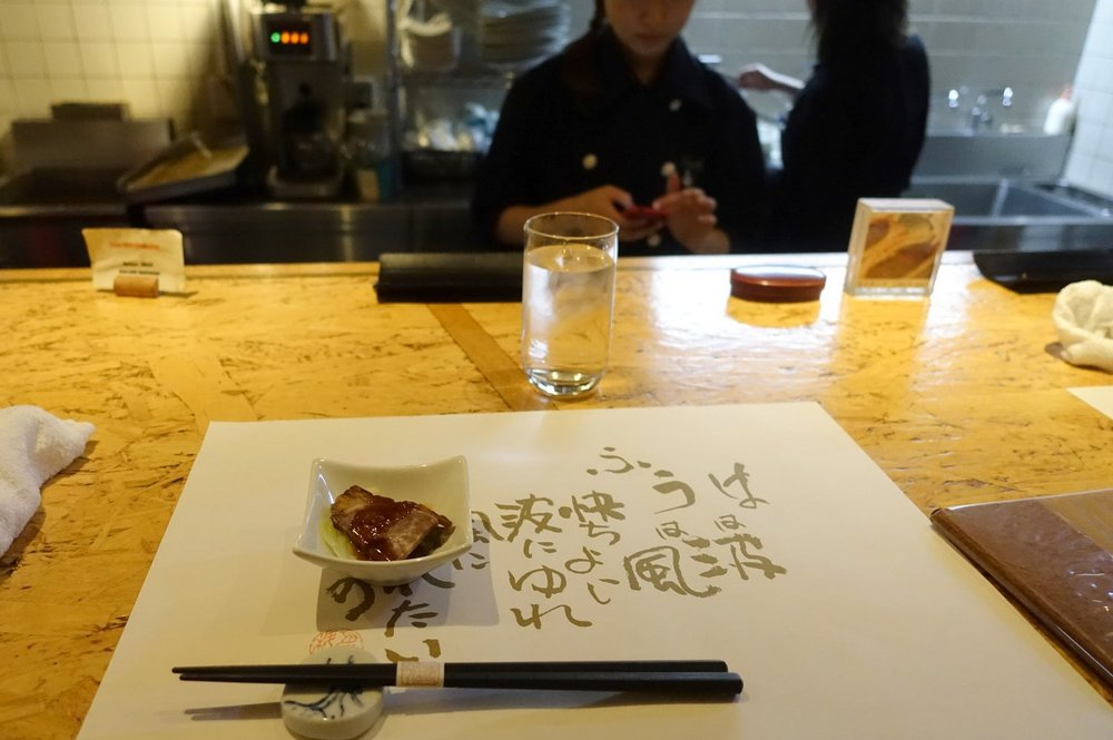Hafuu Honten 肉専科はふう 本店, Kyoto, Japan (2).jpg