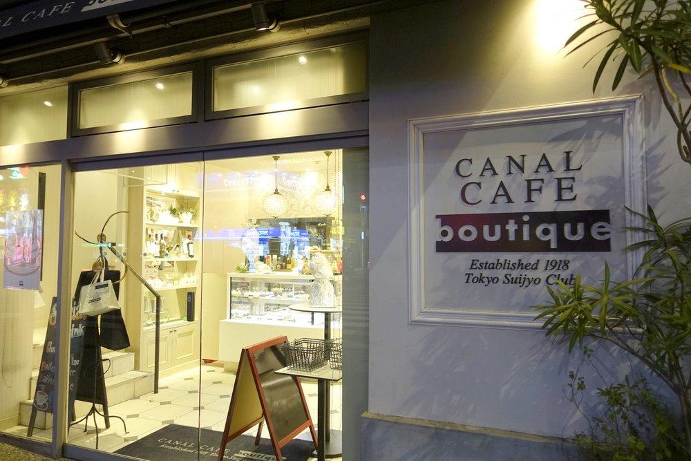 CANAL CAFE カナルカフェ, Tokyo, Japan (10).jpg