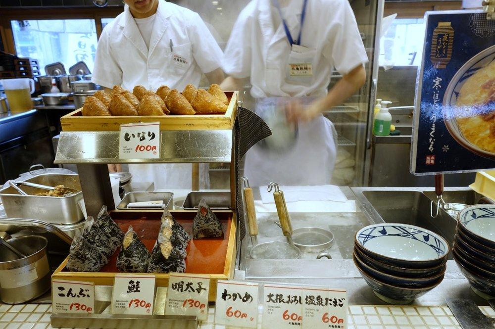 Marugame Seimen 丸亀製麺 新宿御苑前, Tokyo, Japan (2).jpg