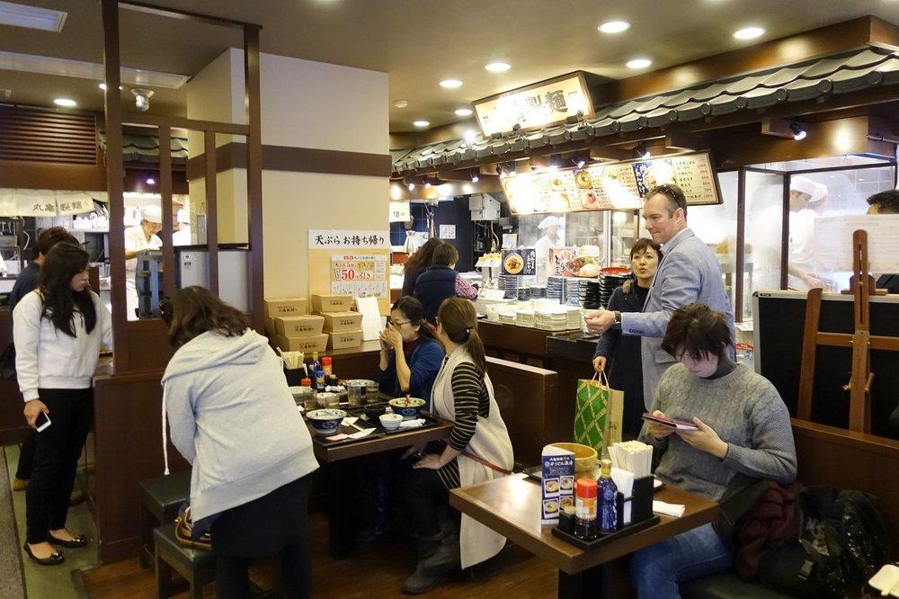 Marugame Seimen 丸亀製麺 新宿御苑前, Tokyo, Japan (12).jpg