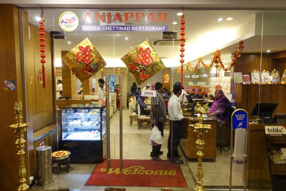 Anjappar Chettinad Restaurant, Singapore (1).jpg