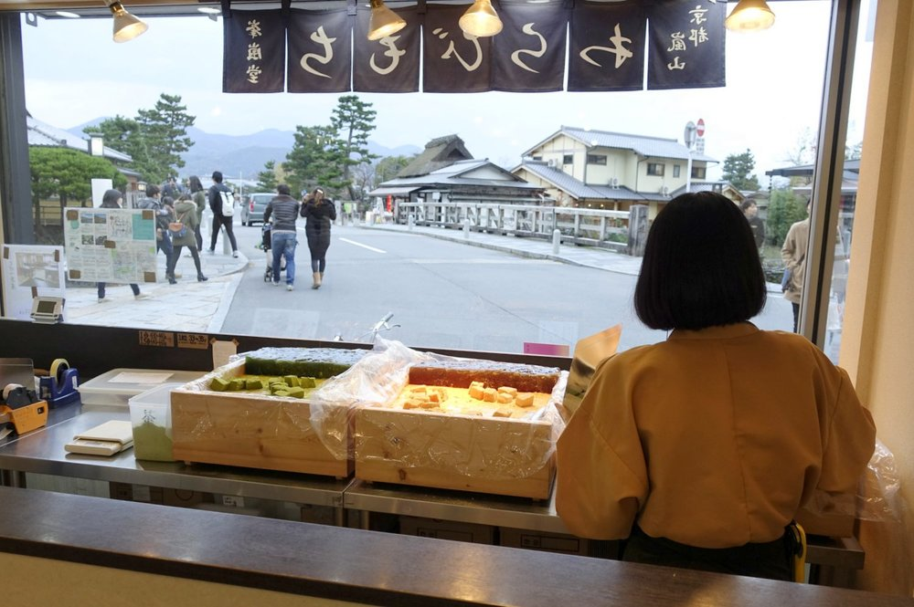 Hourandou 峯嵐堂, Kyoto, Japan (8).jpg