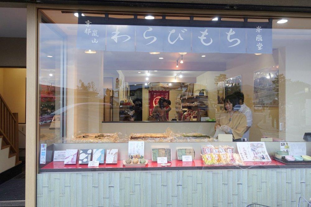 Hourandou 峯嵐堂, Kyoto, Japan (10).jpg