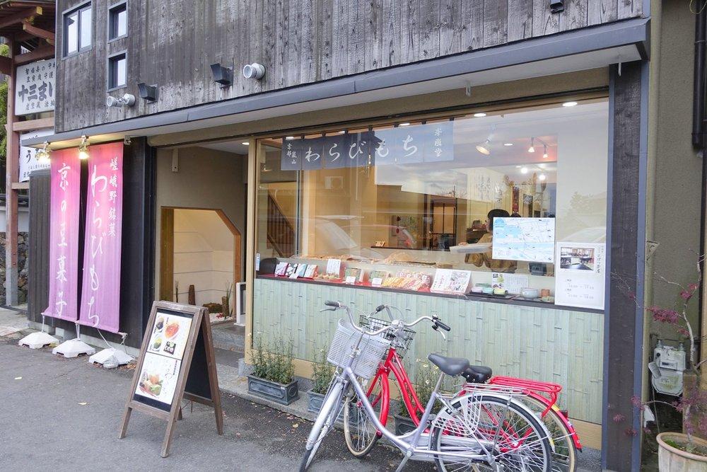 Hourandou 峯嵐堂, Kyoto, Japan (11).jpg