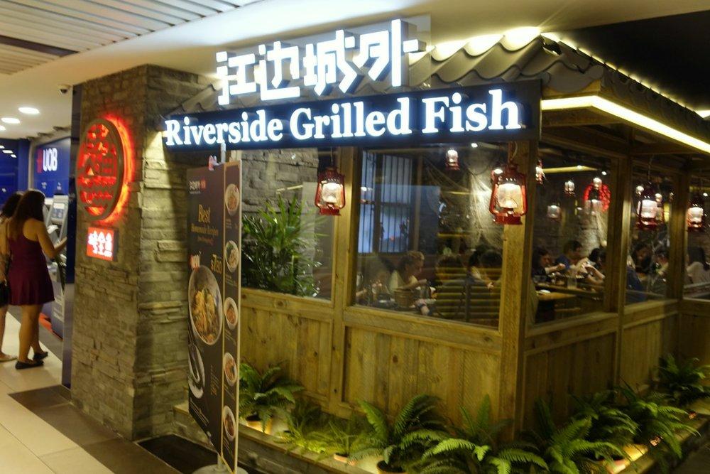 Riverside Grilled Fish, Singapore (1).jpg