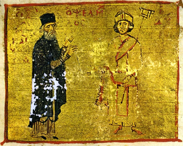 - Michael Psellus (left) with Byzantine Emperor Michael Ducas