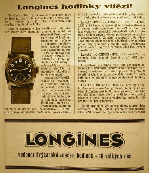 longines5.jpg