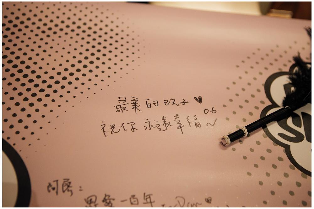 Lee+wei-129-3.jpg