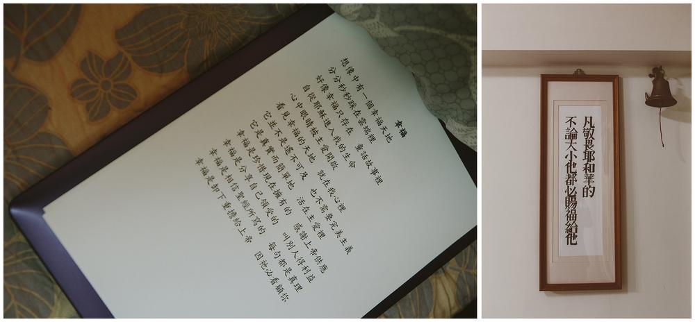 婉婷+錦章-002.jpg