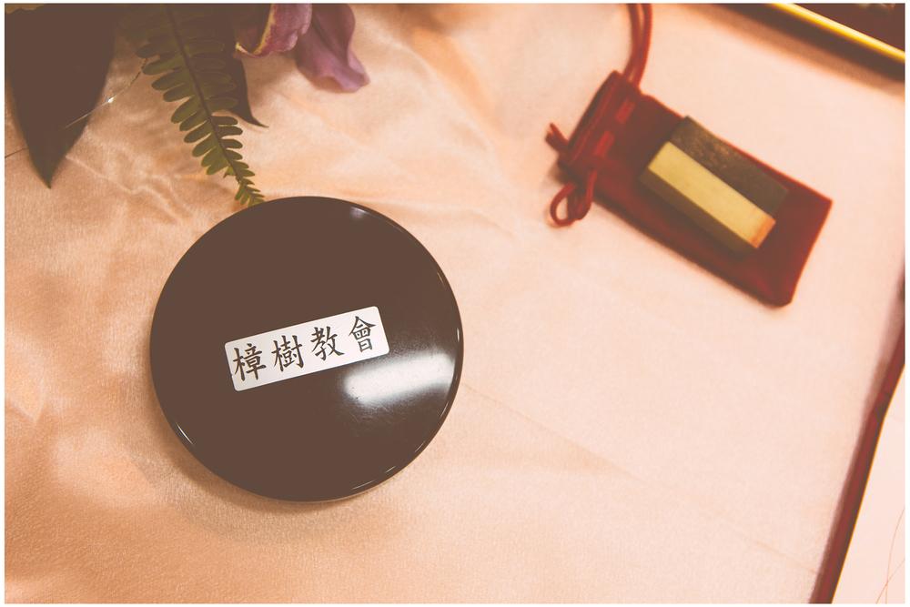 婉婷+錦章-036.jpg