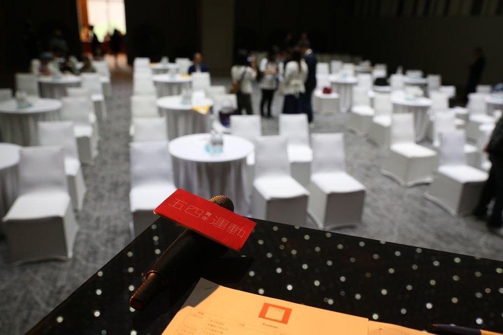 五四青年運動-event-記者會-寒舍艾美酒店-lemeridien-taipei-11.jpg