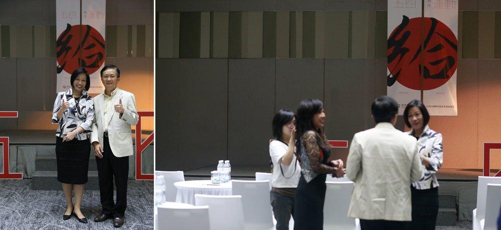 五四青年運動-event-記者會-寒舍艾美酒店-lemeridien-taipei-12.jpg