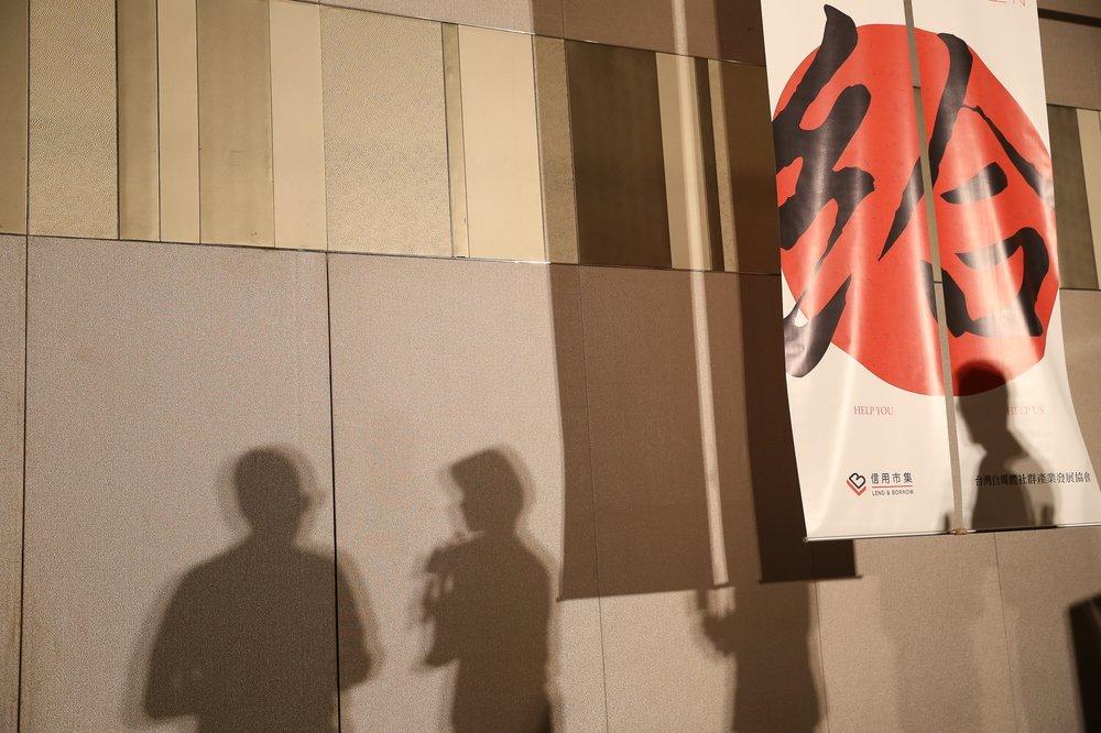 五四青年運動-event-記者會-寒舍艾美酒店-lemeridien-taipei-21.jpg