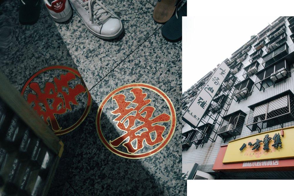 婚禮紀實-karen-ching-wedding-長榮空服-文定迎娶晚宴-新莊典華-dinner-taipei_02.jpg