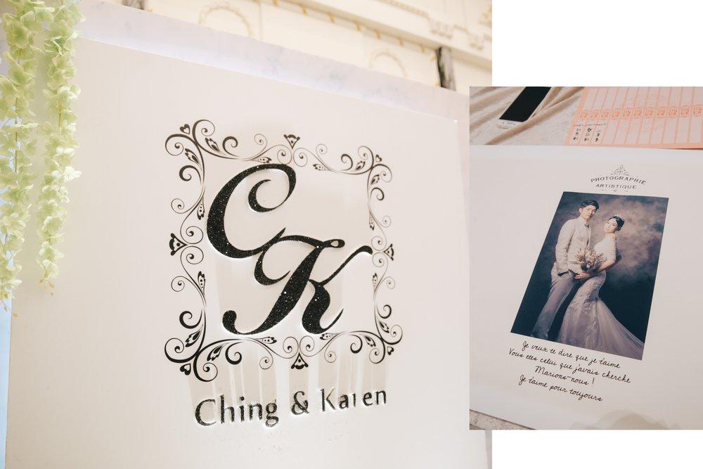 婚禮紀實-karen-ching-wedding-長榮空服-文定迎娶晚宴-新莊典華-dinner-taipei_100.jpg