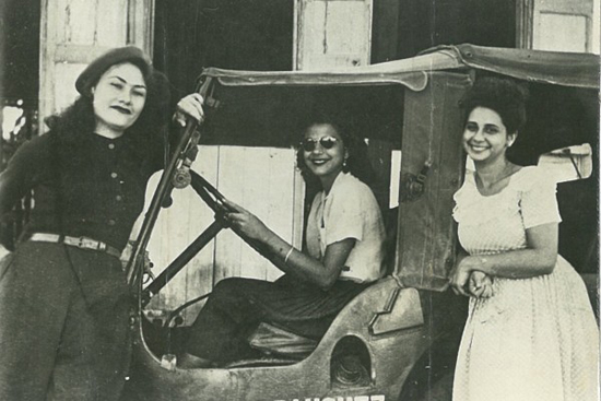 The Mirabal Sisters / Las Hermanas Mirabal
