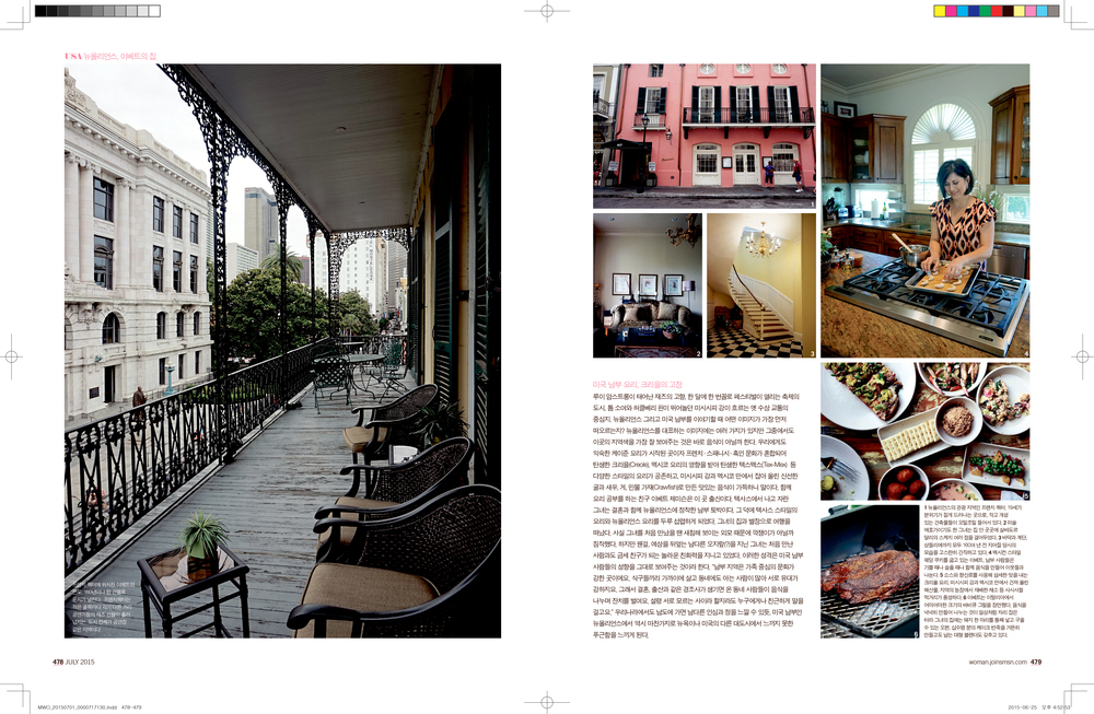 An interview by 女性中央 (Woman Joongang) Magazine on life, family, and New Orleans culture.