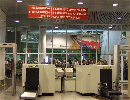 kazakhstan-airport