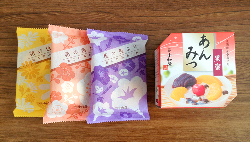 ThenComesColor_JapaneseAfternoonTea_snacks.png